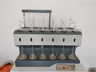 ZL-601全自动蒸馏仪