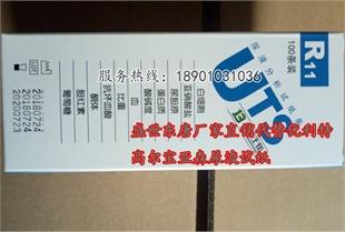 多项尿液分析试纸条 尿常规检测试纸 博特尿液分析仪试纸条
