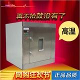 高温箱式电炉,200度高温箱式电炉