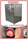 磷酸铁锂电池高温烧结炉窑