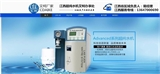 江西超纯水机Advanced系列艾柯江西办事处