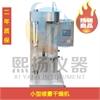 小型喷雾干燥机