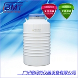 金凤YDS-120-216液氮生物容器