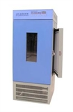 GZX-250光照培养箱