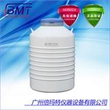 金凤YDS-175-216液氮生物容器