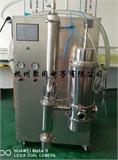 广西实验室低温喷雾干燥机使用方法