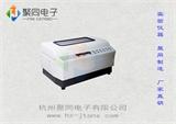 上海聚同品牌全自动吹氮浓缩仪产品用途