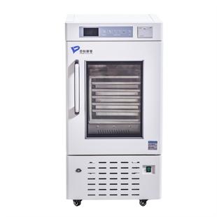 血液冷藏箱/血小板震荡保存箱 MDC-5