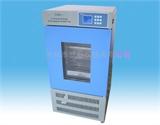 ZJSW-1血小板恒温震荡保存箱