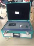 医用臭氧治疗仪(便携式)