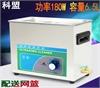 KM-36A 电子配件超声波清洗机