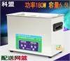 KM-36C 台式超声波清洗机