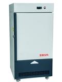 -45℃低温冰箱