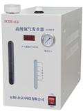 NA500型高纯氮气发生器