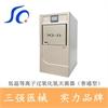 河南三强供应室专用低温等离子过氧化氢灭菌器 快速消毒机