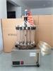水浴式氮吹仪