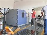 恒定温湿度试验的环境箱