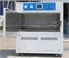 工业检测紫外光老化试验箱