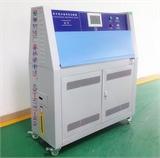 UVA 340辐照强度测试箱