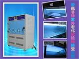 uva340紫外老化灯试验箱