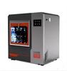 实验室清洗机,器皿清洗机,全自动器皿清洗机CTLW-200