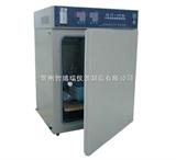 培养箱价格,二氧化碳培养箱CHP-160