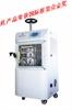 干燥机价格,冷冻干燥机 LGJ-22E型
