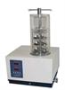 冷冻干燥机,干燥机价格, 真空冷冻干燥机 LGJ-12A型