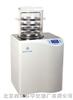 干燥机价格,普通型冷冻干燥机 LGJ-25C