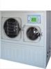 干燥机价格,普通型冷冻干燥机 LGJ-50C