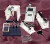 四合一数字式电子刺痛仪、电子压痛仪、数字式肢体肿胀测量仪、数字式大小鼠抓力测定仪四合一系统