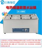 上海知信ZX-S26水浴锅恒温水浴锅水浴锅六孔不锈钢水浴锅恒温水槽