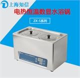 上海知信ZX-S22水浴锅恒温水浴锅水浴锅双孔不锈钢水浴锅恒温水槽