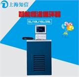 上海知信恒温槽ZX-5A低温恒温槽智能恒温槽恒温循环器精密恒温槽