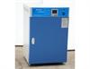 实验室培养箱,培养箱价格,DHP电热恒温培养箱