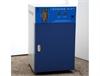 二氧化碳培养箱价格,二氧化碳培养箱厂家,HH.CP系列二氧化碳培养箱