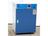 恒温培养箱价格,恒温培养箱厂家,BPH精密恒温培养箱(细胞培养箱)