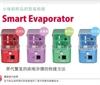 Smart Evaporator 旋风浓缩仪