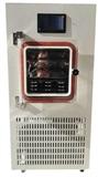 FD系列電加熱系列冷凍干燥機 電加熱凍干機 小型生產型凍干機