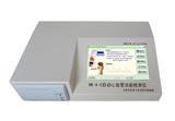 HK-X-C心血管功能检测仪(便携式)