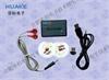HKX-08L蓝牙心率传感器/蓝牙心跳传感器