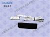 HK-2000H 脉搏传感器/脉搏波传感器/USB脉搏传感器/厂家直销