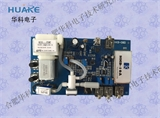 HKB-08D血压开发板、血压开发套件、血压计