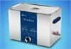 上海知信超声波清洗机ZX-800DE单频型商用实验室清洗机