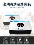 上海知信超声波清洗机ZX-6S眼镜清洗家用清洗机
