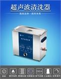 上海知信超声波清洗机ZX-3200DE单频型商用实验室清洗机