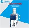 上海知信冷冻干燥机ZX-LGJ-1冷干机冻干机冬虫夏草冻干机
