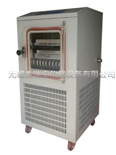 台式冻干机,实验室冻干机,原位冻干机JRA-502YD