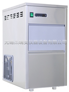 实验室制冰机,台式制冰机,FMB200全自动雪花制冰机
