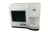 母乳成分分析仪